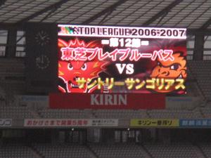 20060106tosun
