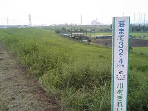 2006081102324