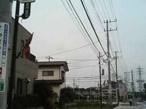 20061001flag
