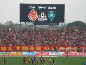 20061126vision