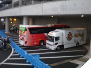 20061209bus