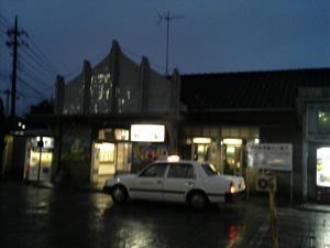 20061209hokotaeki
