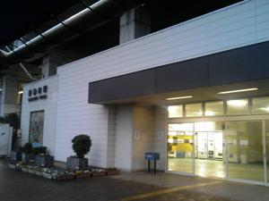 20061209sinhokota