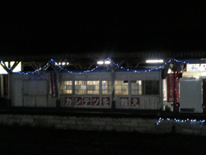 20061209sukue