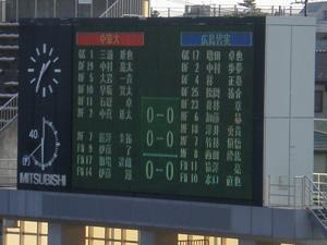 20061231chuhiro