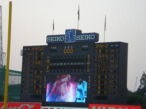 20070728board