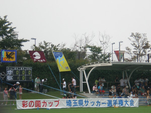 20070826end