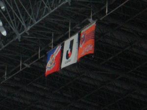 20070929flag