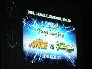 20071007board2