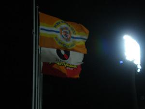 20071007flag