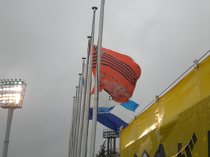 20071027flag