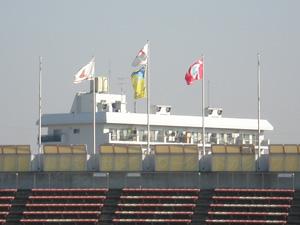 20071125flag
