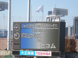 20071209board