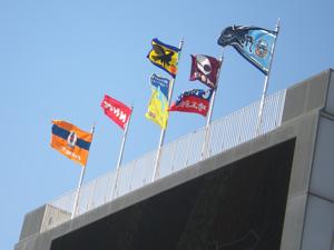 20071223flag