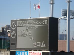 20071224board2