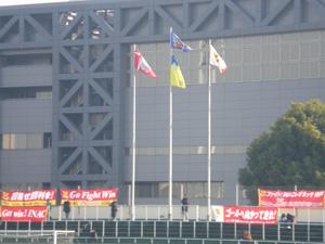 20071228flag