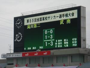 20070102score