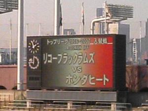 20070112dai2