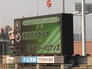20070128club