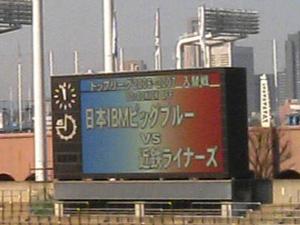 20070212dai1_1