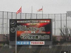 20070218titibu