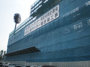 20070505chusha