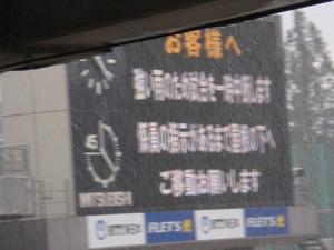 20070519ame1