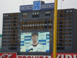 20070623hiro