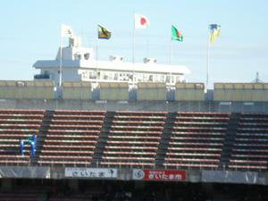 20080102flag
