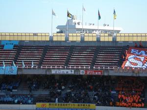 20080103flag