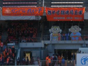 20080103sakae