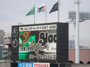 20080105titi1
