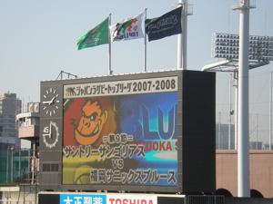 20080105titi2