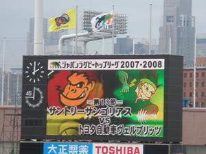 20080209titi2a