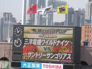 20080224titi