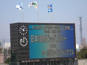 20080309titibd