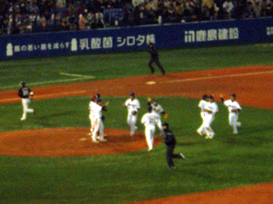 20080328end