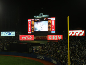 20080328koukoku