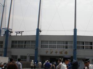 20080429kyujo