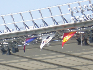 20080506flag