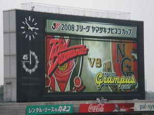 20080608sboard