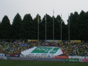 20080809flag