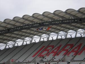 20080823flag