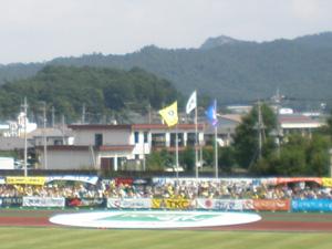 20080907flag
