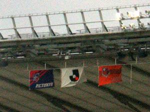 20080913flag