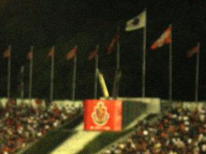 20080920flag