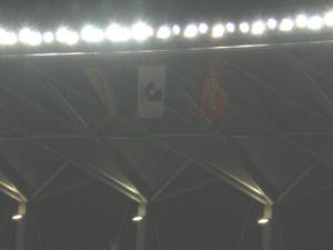 20080923flag