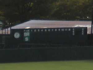 20080927board
