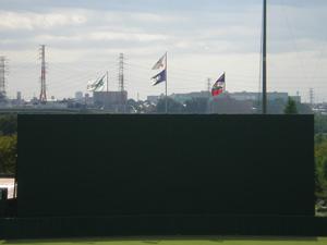 20080927flag