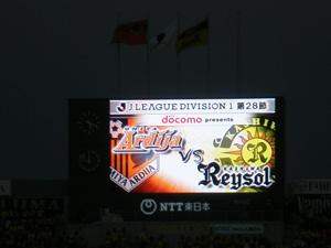 20081004board